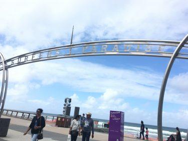 【ワーホリ】オーストラリアで2週間のホームステイの費用とメリット・デメリット【体験談】