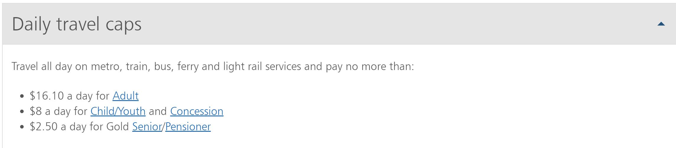 オパール公式 一日の最大運賃