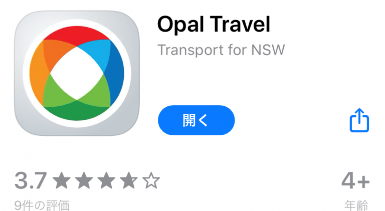Opal Travelのアプリ紹介