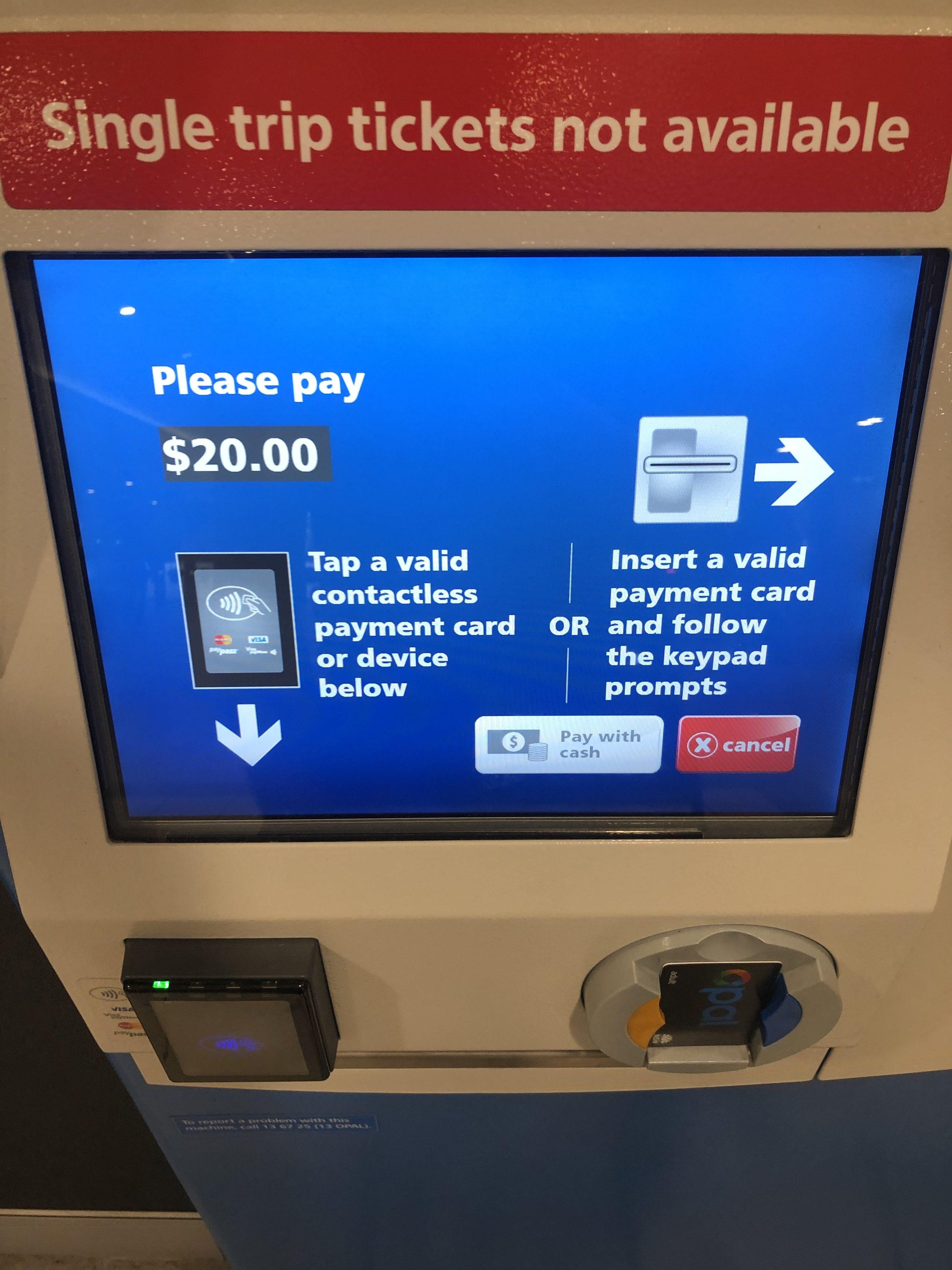 カードか現金を挿入