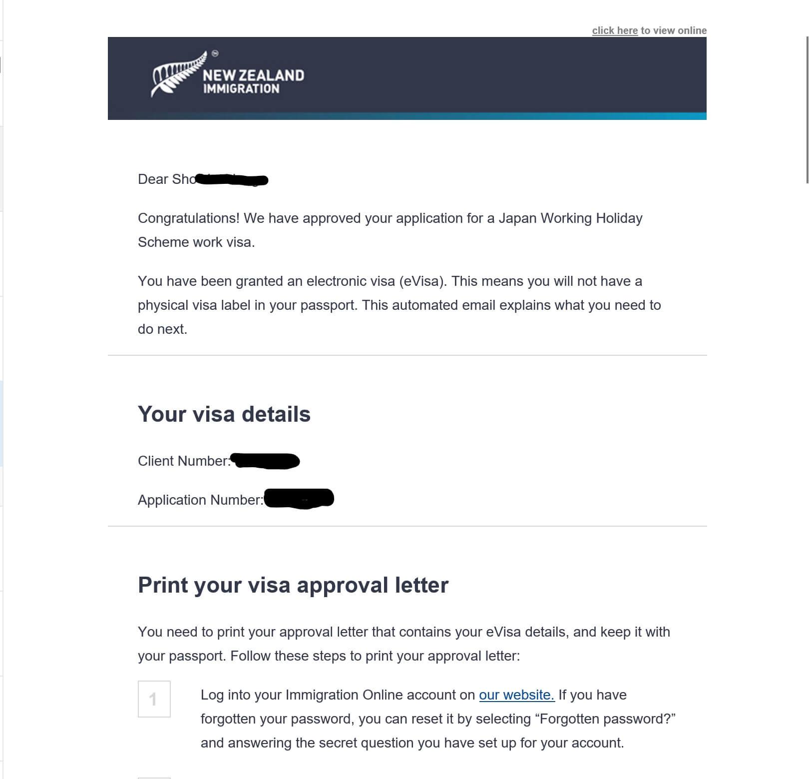 ニュージーランドのワーホリビザ発行メール