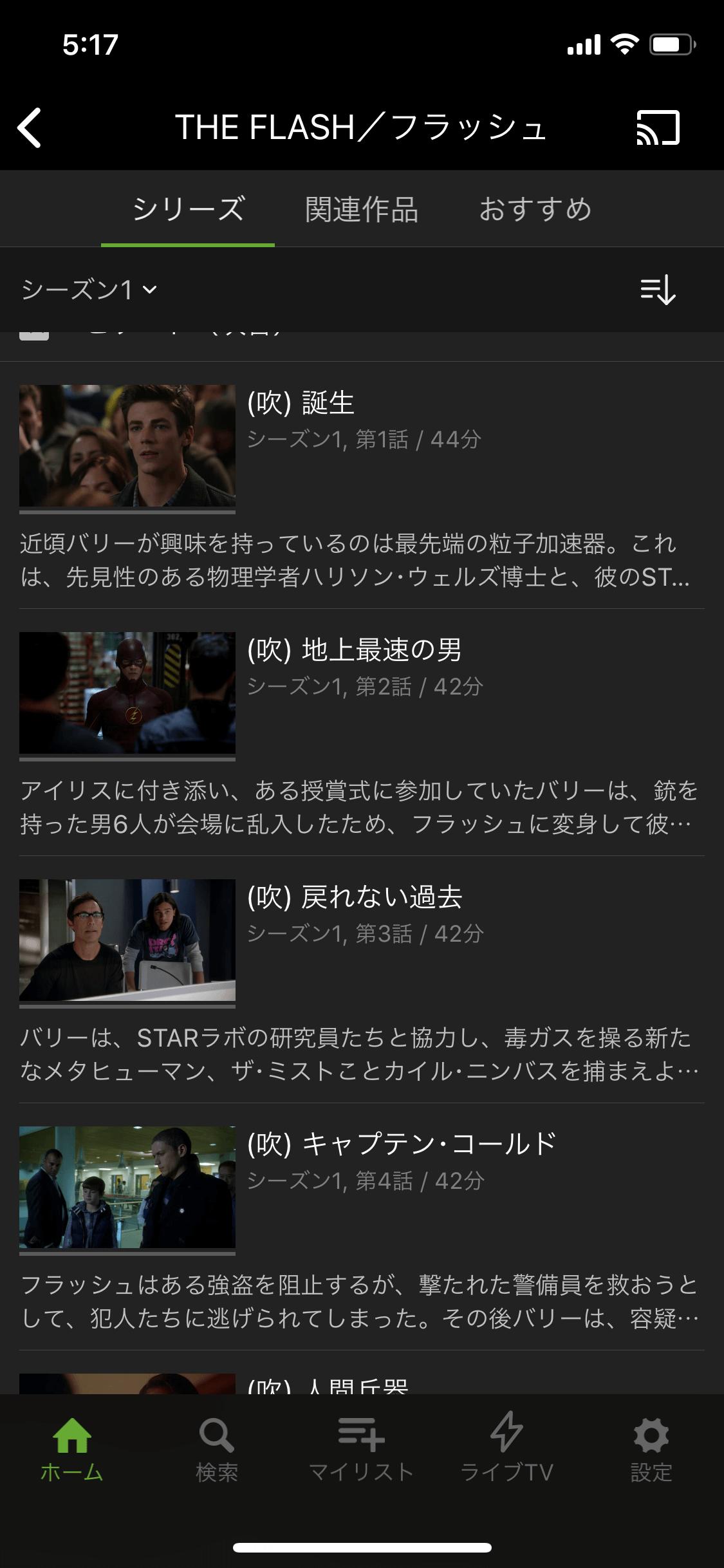 Huluでダウンロードできない作品