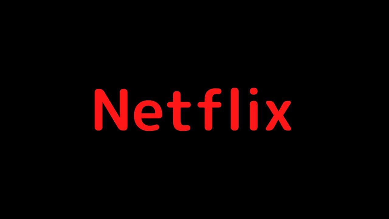 Netflixのデメリット