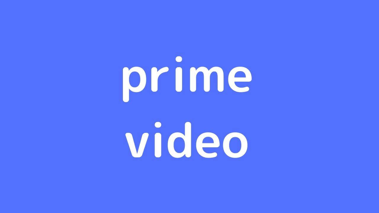 Amazonプライムビデオのデメリット